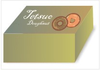Doughtnut Cake Box Template